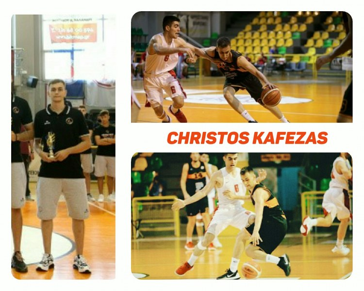 Christos Kafezas was a member of the best starting five in U18 Championship!