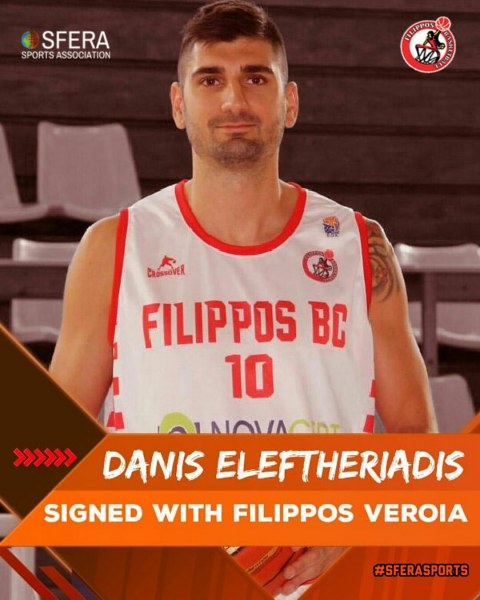 Danis Eleftheriadis signed with Filippos Veroia!
