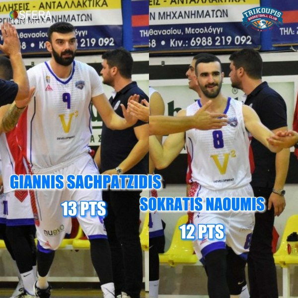 A strong pefromance by Sachpatzidis and Naoumis!