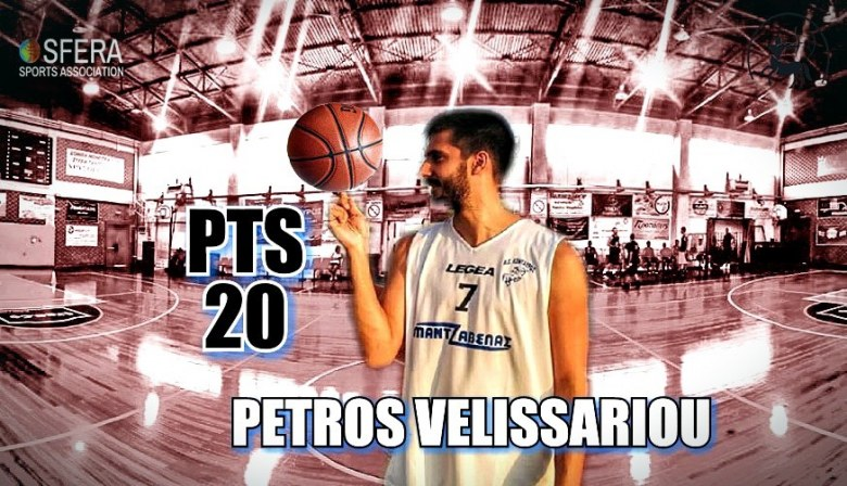Velissariou was hot with 6 three-pointers!