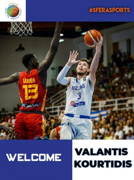 Sfera Sports Associaton signed with Valantis Kourtidis!