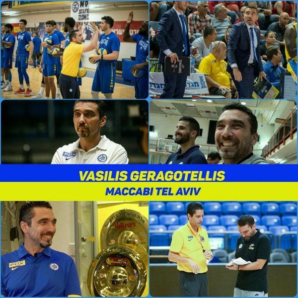 Vasilis Geragotellis' great work was valuable in successful season of Maccabi Tel Aviv!