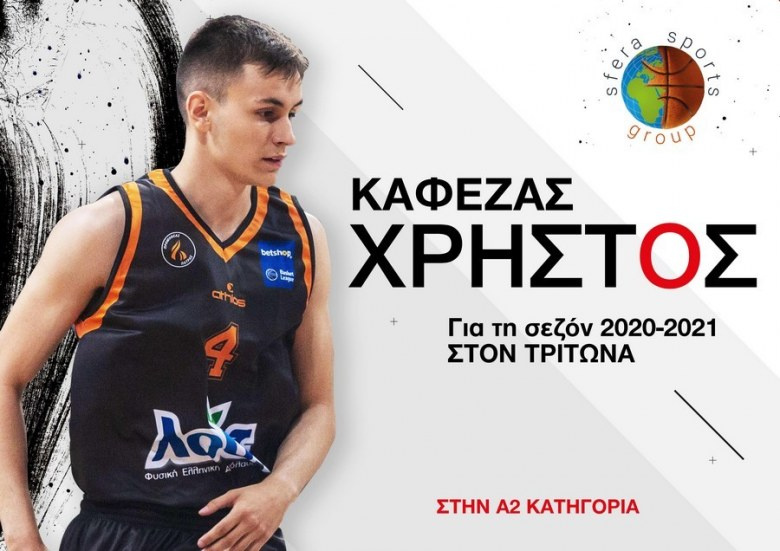 Christos Kafezas signed with Triton!