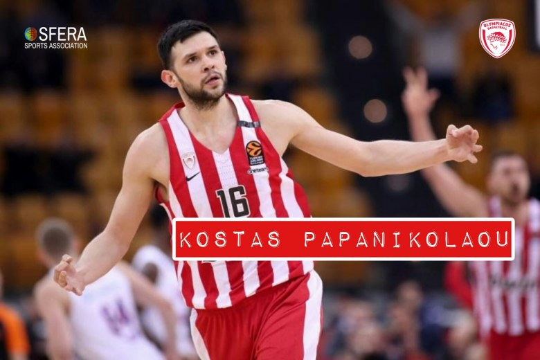 ΕuroLeague fans voted Kostas Papanikolaou for Οlympiacos All-Decade Team! (VID)