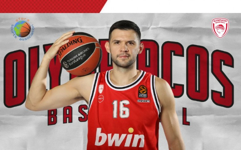 It is danger time when Papanikolaou is ready to hit from behind the arc! (VIDEO)