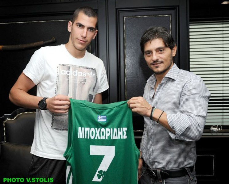 Bochoridis signs with Panathinaikos!