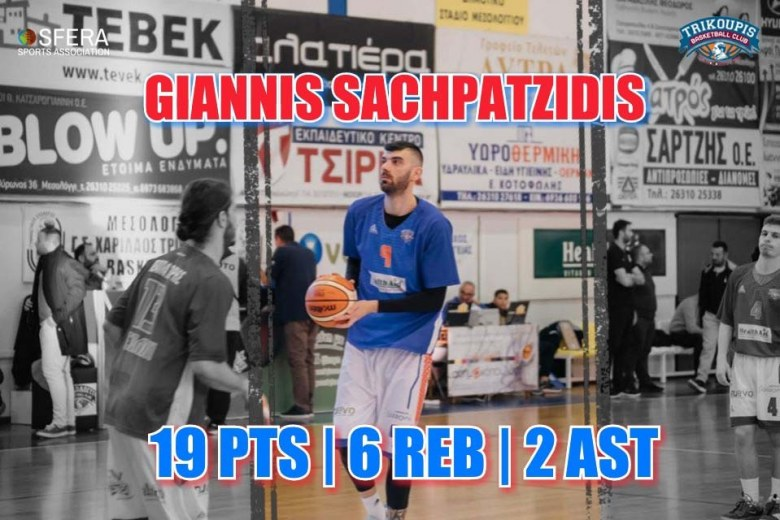 A great shooting evening for Giannis Sachpatzidis against Olympiacos B'!