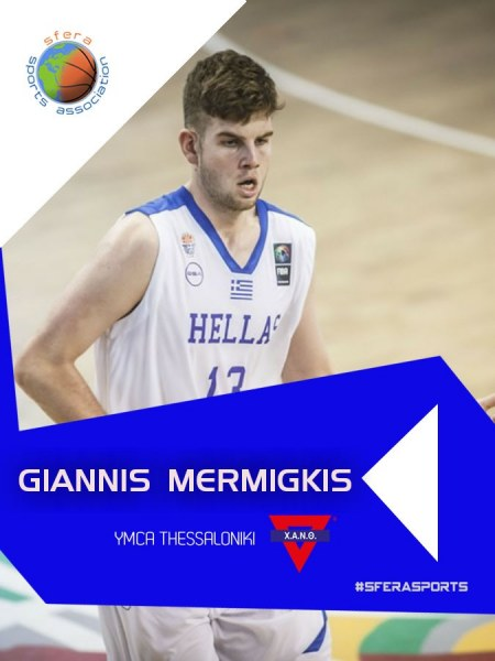 Ioannis Mermigkis' Scouting Report! (VIDEO)